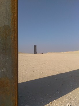 Richard Serra's E-W / W-E sculptures are our course markers for a bit.