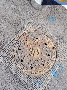Olympic man-hole cover