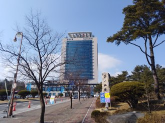 Gangneung City Hall